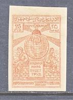AZERBAIJAN   19   * - Aserbaidschan