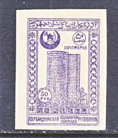 AZERBAIJAN   20   * - Azerbaiyán