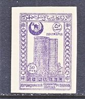 AZERBAIJAN   20   * - Aserbaidschan