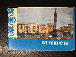 Minsk 9 Postkarten    22 - Belarus