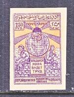 AZERBAIJAN   23   * - Aserbaidschan