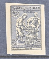 AZERBAIJAN   25  * - Aserbaidschan