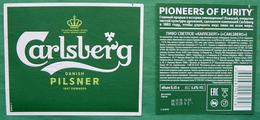 Carlsberg Beer Label - Bier