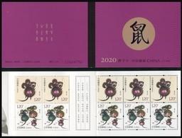 CHINA 2020 -1 China New Year Zodiac Of Rat Stamp Booklet - 1949 - ... Repubblica Popolare