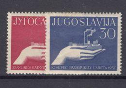 Yugoslavia Republic 1957 Mi#821-822 Mint Never Hinged - 1945-1992 République Fédérative Populaire De Yougoslavie