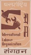 ILO Golden Jubilee FOLDER FDC 1969 NEPAL G++ - ILO