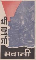 Goddess VIJAYASHRI Series 2-STAMP Folder FDC 1969 NEPAL G++ - Hinduism