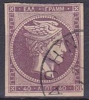 GREECE 1880-86 Large Hermes Head Athens Issue On Cream Paper 40 L Violet Vl. 75 A - 1861-86 Hermes, Groot