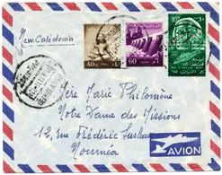 PORT TAWFIQ / PAQUEBOT SUR TIMBRE EGYPTE 1961 LETTRE AVION => NOUMEA - Covers & Documents