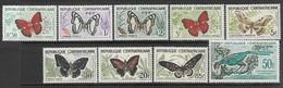 Central African Republic  1960-2  Sc#4-11  MLH, #C7 MNH   2016 Scott Value $14.50 - Central African Republic