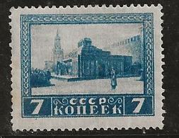 Russie 1925 N° Y&T :  332 * - Nuovi