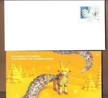 PAP SERVICE VOEUX DES POSTIERS 2020 MEILLEURS VOEUX GANZSACHE ENTIER POSTAL Hibou Chouette EULE BUHO CORUJA UIL OWL - Postal Stamped Stationery