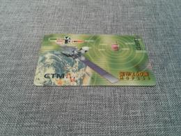 Macau - Nice Phonecard - Macao