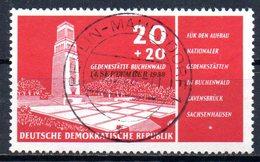 """(DDR-BM1) DDR  """"Einweihung Der Nationalen Gedenkstätte Buchenwald"""" Mi 651  Sauber Bedarfsgestempelt - [6] Democratic Republic"""
