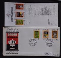 Brunei 1987 National Antidrug Campaign FDC - Brunei (1984-...)