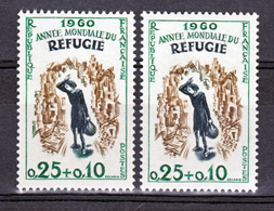 France 1253 Variété Ombre Sous Les Pieds Verte Timbre éclaboussé  Et Normal Réfugié  Neuf ** TB MNH Sin Charnela - Variétés Et Curiosités