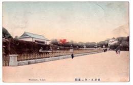 6638 - Tokyo ( Japon ) - Nijiubashi - - Tokyo