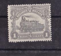 TIMBRE BELGIQUE  CHEMIN DE FER   TR 71XX - Railway