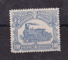 TIMBRE BELGIQUE  CHEMIN DE FER   TR 73XX - Railway