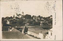 Pleskau (Pleskow) Pskow Псков Stadt Rußland Россия Russia 1917 - Russia