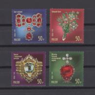 RUSSIA 2020, Treasures Of Russia, Arts, MNH - Nuevos