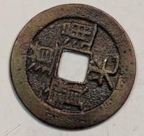 CHINE --  1 CASH  ( 1820 -1850 ) Boo-Chiowan ( Daoguang 8° Emp. ) - China