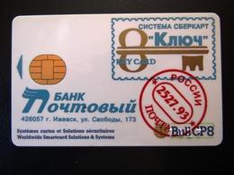 RRR    TEST OU AUTRE OLD  CARD RUSSIA TEST OBERTHUR   1993    BULL CP8    RRR - Russie
