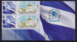 GREECE PERSONAL STAMP WITH LABEL 2019/ MYTILINI PHILATELIC EXHIBITION(pair With The Logo Of Exhibition)-1/12/19 - Greece
