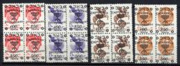 BIROBIDJAN / République Juive 1994, 16 Valeurs Surcharges / Overprinted Sur URSS SU. R521 - 1992-.... Fédération