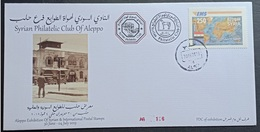 Syria 2019 Stamp EMS - Express Mail Service - Worldwide Joint Issue - Syria Philatelic Club Of Aleppo FDC - Syria
