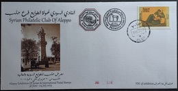 Syria 2019 Stamp Mother's Day - Syria Philatelic Club Of Aleppo FDC - Syria