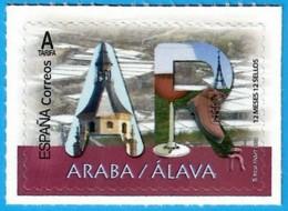 España. Spain. 2020. 12 Meses, 12 Sellos. Araba. Alava - 2011-... Nuevos & Fijasellos