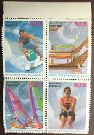 Pakistan 1995 Water Sports Gala MNH - Pakistan
