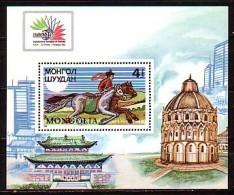 MONGOLIA / MONGOLIE - 1985 - Italia'85 - Philexposition Du Mond  - Bl ** - Mongolie