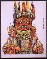 MONGOLIA - 1984 - Masque Folklorique Mongol  - Bl** - Mongolie