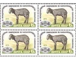 USSR Russia 1975 Block 3rd International Astrakhan Lamb Breeding Fauna Animals Mammals Farm Sheep Stamps MNH Michel 4405 - Hoftiere