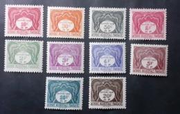 France (ex-colonies & Protectorats) > A.O.F. (1934-1959) > Neufs N°  1/10* TAXES - A.O.F. (1934-1959)