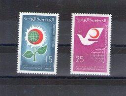 Tunisie. Croissant Rouge Tunisien - Tunisia (1956-...)