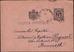 Romania - 5 Bani Postal Stationery Card (MiNr. P24) ROMAN 28.12.1893 - Bucuresti. - Ganzsachen