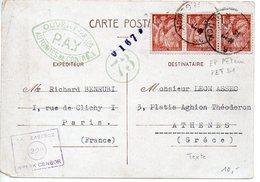 Carte 1f20 Pétain De 1945 Recouverte Par Iris Pour La Grèce - Censure - Texte En Rapport Avec Le Judaïsme (judaica) - Biglietto Postale