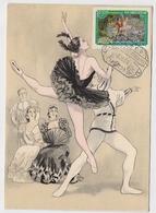 CARTE MAXIMUM CM Card USSR RUSSIA Art Ballet Music Chaikovsky Swan Lake Painting - 1923-1991 UdSSR