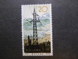 CHINE N° 1593 Poteau Neuf Sans Charnière MNH Cote 240 € - Unused Stamps
