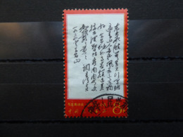 CHINE  CHINA  1968   Oblitéré - Used Stamps