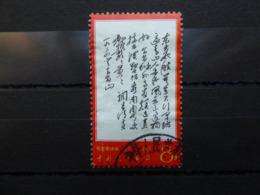 CHINE  CHINA  1968   Oblitéré - 1949 - ... République Populaire