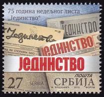 Serbia, 2019, 75 Years Anniversary Weekly Newspaper Jedinstvo, Set, MNH, Mi# - Serbie