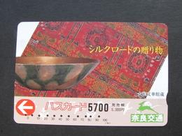 """JAPAN"" GIFT CARD / PREPAID CARD - CARPET - Gift Cards"