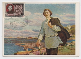 CARTE MAXIMUM CM Card USSR RUSSIA Literature Writer Maxim Gorky Painting - 1923-1991 UdSSR