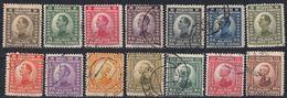 JUGOSLAVIA - 1921 - Serie Completa Comprendente 14 Valori Usati: Yvert 129/142. - Used Stamps