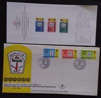 Brunei 1985 International PalestinianSolidarity Day FDC - Brunei (1984-...)