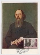 CARTE MAXIMUM CM Card USSR RUSSIA Literature Writer Saltykov -Schedrin Satira - 1923-1991 UdSSR